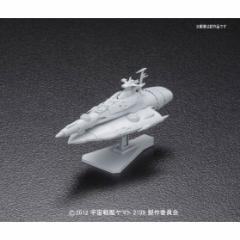 バンダイ メカコレクション 宇宙戦艦ヤマト2199 No.7 ククルカン級プラモデル 【返品種別B】