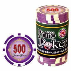 ジーピー プライムポーカー チップ500【1本=20枚入】プライムポーカー 【返品種別B】