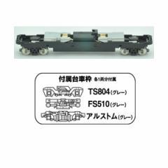 トミーテック 鉄コレ動力ユニット 18m級用A TM-06R TM-06R 18mキュウヨウA【返品種別B】