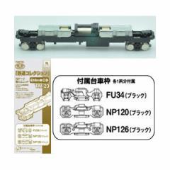 トミーテック 【再生産】(N) 鉄コレ動力18m級用C TM-23 TM-23 ドウリヨク 18MC【返品種別B】
