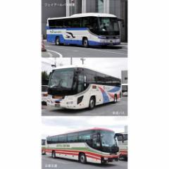 トミーテック (N) ザ・バスコレクション 東京湾アクアライン高速バスセットA バスコレ アクアラインコウソクバスセットA【返品種別B】
