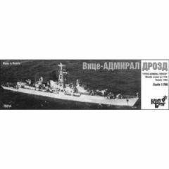 コンブリック 1/700 ソ連ミサイル巡洋艦Pr.1134アドミラール・ドローズド・1965【CS70314】 【返品種別B】
