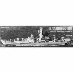 コンブリック 1/700 ソ連ミサイル巡洋艦Pr.1134ウラジオストック・1964【CS70315】 【返品種別B】