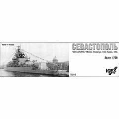コンブリック 1/700 ソ連ミサイル巡洋艦Pr.1134セバストポール・1966【CS70316】 【返品種別B】