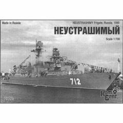 コンブリック 1/700 ソ連フリゲートPr.11540ネウストラシムイ・Eパーツ付・1990【CS70328】 【返品種別B】