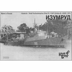 コンブリック 1/700 ソ連小型対潜艦Pr.1124(GrishaII)イズムルード・1974【CS70333】 【返品種別B】