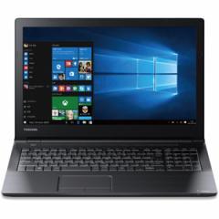 東芝 15.6型ノートパソコン dynabook B45 PB45ANADQNAUDC1【返品種別A】
