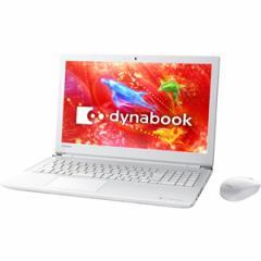 東芝 15.6型 ノートパソコン dynabook T45/D (2017年 夏モデル)リュクスホワイト PT45DWP-SJA【返品種別A】