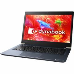 東芝 13.3型 ノートパソコン dynabook UX53 (17年 夏モデル)オニキスブルー PUX53DLPNJA【返品種別A】