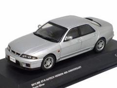 京商 1/43 スカイライン GT-R(R33)4ドア オーテックバージョン40thアニバーサリー シルバー【K03711S】ミニカー 【返品種別B】