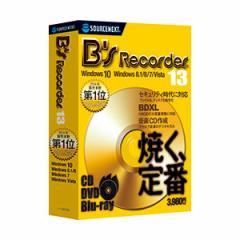 ソースネクスト BS RECORDER 13-W Bs Recorder 13[BSRECORDER13W]【返品種別B】