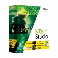 ソースネクスト ACID Music Studio 10 半額キャンペーン版 ガイドブック付き  ACID MS 10 ハンガクCP-W【返品種別B】