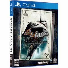 【PS4】バットマン:リターン・トゥ・アーカム PLJM-80187【返品種別B】