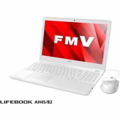 富士通 15.6型 ノートパソコンFMV LIFEBOOK AH45/B2 プレミアムホワイト FMVA45B2W【返品種別A】