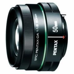 PENTAX DA50/F1.8 【Joshin web限定 52mmフィルター付き】DA 50mm F1.8※DAレンズ(デジタル専用)[DA50F18]【返品種別A】