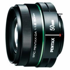 PENTAX DA50/F1.8 【Joshin web限定 52mmフィルタ...