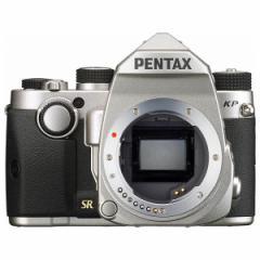PENTAX KPシルバー デジタル一眼レフカメラ「PENTAX KP」ボディ(シルバー)[KPシルバ]【返品種別A】