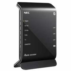 NEC PA-WG1200HP 11ac対応 無線LANルータ 親機(867+300Mbps)(Wi-Fiデュアルバンド中継機能搭載)[PAWG1200HP]【返品種別A】