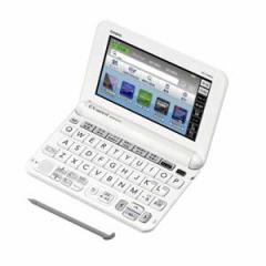 カシオ XD-G9800-WE 電子辞書 エクスワード 英語モデル(ホワイト)【2017年 春モデル】[XDG9800WE]【返品種別A】