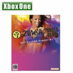 【Xbox One】ズンバ フィットネス ワールドパーティ 9KN-00001ズンバ【返品種別B】