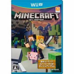 【Wii U】MINECRAFT: Wii U EDITIONマインクラフト マイクラ エディション WUP-P-AUMJ【返品種別B】