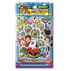 バンダイ 【1パック】妖怪メダルU stage1 〜更新! うたメダルヒットパレード! 〜 【返品種別B】