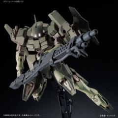 バンダイ 1/144 HGBF ストライカージンクス (ガンダム ビルドファイターズ)ガンプラ 【返品種別B】