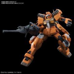 バンダイ 1/144 HGBD ジムIII ビームマスター(ガンダム ビルドダイバーズ)ガンプラ 【返品種別B】