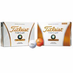 タイトリスト T8223S-J ベロシティ 2ピース ゴルフボール 2016年モデル12個入り(オレンジ)Titleist VELOCITY[T8223SJ]【返品種別A】