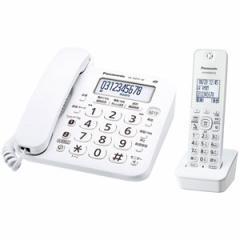 パナソニック デジタルコードレス電話機(子機1台付き) ホワイト Panasonic ル・ル・ル(RU・RU・RU) VE-GZ21DL-W【返品種別A】