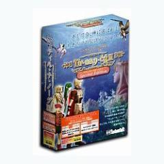 システムソフト・アルファー ティル・ナ・ノーグIII Special Edition 価格改訂版  テイルナノ-グ3SPEカイテイ-W【返品種別B】