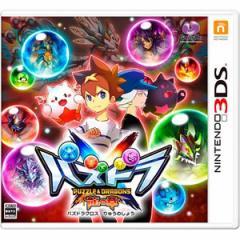 【3DS】パズドラクロス 龍の章 CTR-P-BPVJ【返品種別B】