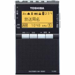 東芝 TY-SPR5-K ワイドFM/AMポケットラジオTOSHIBA[TYSPR5K]【返品種別A】