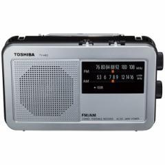 東芝 TY-HR2(S) ワイドFM/AMラジオ (シルバー)TY-HR2[TYHR2S]【返品種別A】