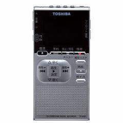 東芝 ワイドFMポケットラジオレコーダー(シルバー) TY-RPR1(S)【返品種別A】