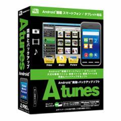 デネット ATUNES-W Atunes[ATUNESW]【返品種別A】