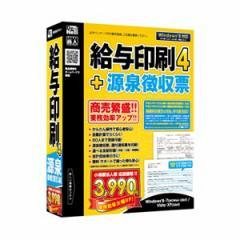 デネット キユウヨインサツ4-W 給与印刷4[キユウヨインサツ4W]【返品種別A】
