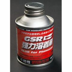 グッドスマイルレーシング GSR強力溶着剤【MSS-01】 【返品種別B】