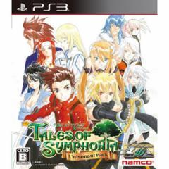 【PS3】テイルズ オブ シンフォニア ユニゾナントパック BLJS10231【返品種別B】