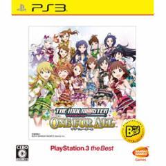 【PS3】アイドルマスター ワンフォーオール PlayStation(R)3 the Best BLJS50040【返品種別B】