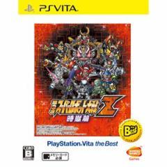 【PS Vita】第3次スーパーロボット大戦Z 時獄篇 PlayStation(R)Vita the Best VLJS55005【返品種別B】
