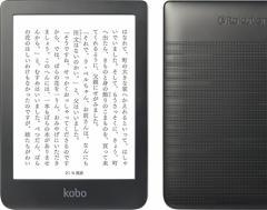 kobo N249-KJ-BK-S-EP 電子書籍リーダー Kobo Clara HDあなたの読書生活を輝かせる進化したエントリーモデル[N249KJBKSEP]【返品種別A】