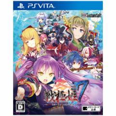 【PS Vita】戦極姫7〜戦雲つらぬく紅蓮の遺志〜(通常版)【返品種別B】