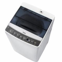 ハイアール JW-C55A-K 5.5kg 全自動洗濯機 ブラックHaier[JWC55AK]【返品種別A】