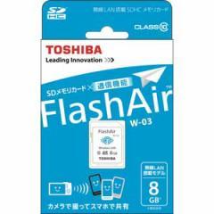 東芝 SD-WE008G 無線LAN搭載SDHCメモリカード 8GB...
