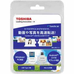 東芝 TJ-MUA00B TransferJet対応 USB/MicroUSBアダプタ セットパックTransferJet[TJMUA00B]【返品種別A】