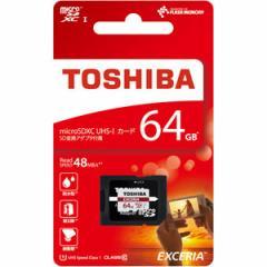 東芝 MU-F064GX microSDXCメモリーカード 64GB Class10 UHS-IEXCERIA[MUF064GX]【返品種別A】