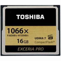 東芝 CF-AX016G コンパクトフラッシュ 16GB[CFAX016G]【返品種別A】
