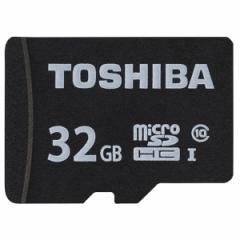 東芝 MSDAR40N32G microSDHCメモリカード 32GB Class10 UHS-I[MSDAR40N32G]【返品種別A】