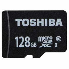 東芝 MSDAR40N128G microSDXCメモリカード 128GB Class10 UHS-I[MSDAR40N128G]【返品種別A】
